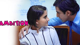 Ambition - A story of an ambitious young girl and her boss at office