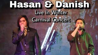Hasan Ansari & Danish Alfaaz Live In Winter Carnival Show Of QMU | Full Performance 2019 🔥