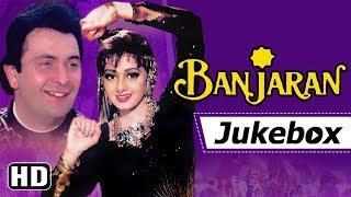Banjaran [1991] Songs - Rishi Kapoor - Sridevi - Laxmikant Pyarelal Hits | Best of 90