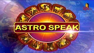 Daily Horoscope | దిన ఫలాలు | 15 June 2019 | Saturday Horoscope | Vanitha TV