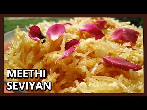 Meethi Seviyan Recipe | Sweet Vermicelli | Dessert Recipes by Healthy Kadai