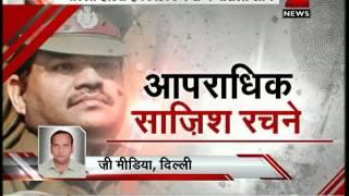 Zee News: Batla House encounter verdict today