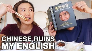 Chinese Ruins My English | WahlieTV EP535