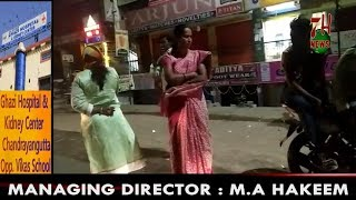 KUKATPALLY ME SEX WORKERS KI HULCHAL | 7H News | Hyderabad