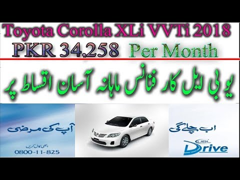 Toyota corolla XLI Car Financing Cost Calculation Through UBL /  Toyota Corolla 2018