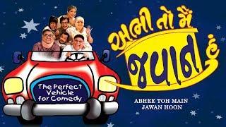 ABHEE TOH MAIN JAWAN HOON | Superhit Gujarati Comedy Natak | Dinyar Contractor, Amit Divetiya