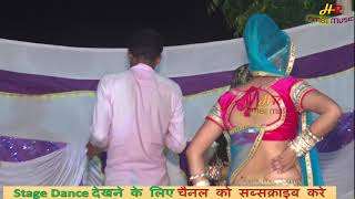 Rajasthani Dance 2018 || Stage Dance || Marwadi New Song 2018 || Latest Rajasthani Video Song