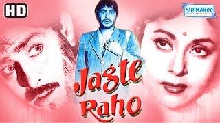 Jagte Raho (HD) | Raj Kapoor | Pradeep Kumar | Sumitra Devi | Smriti Biswas | Old Hindi Movie