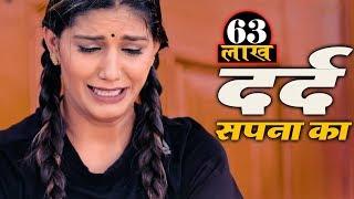 आहत सपना ने निकाली दिल की भड़ास...सबको बताया दिल का दर्द | Haryanvi Dancer Sapna Choudhary Video