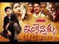 Inkennallu Voice Of Telangana Hd Full Movie