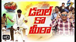 Extra Jabardasth| 13th September 2019 | Full Episode | ETV Telugu