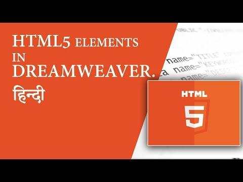 HTML 5 Elements in Adobe Dreamweaver