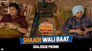 Shaadi Wali Baat | Arjun Patiala |Diljit, Kriti, Varun| Dinesh V | Bhushan K | Rohit J | 26 July