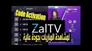 app zaltv code new one year for android 2018