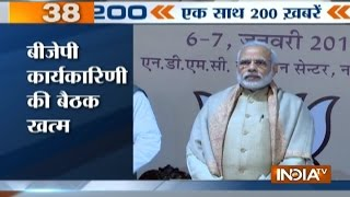 Superfast 200 | 8th January, 2017 ( Part 1 ) - India TV