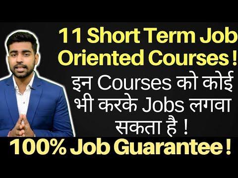 11 Short Term Job Oriented Courses | Jobs after 12th | Jobs after Graduation | India | Hindi | 2018