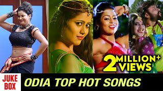 Odia TOP HOT Item Songs , Video Songs Jukebox HQ Nonstop