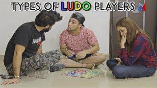 Types Of LUDO Players | Harsh Beniwal