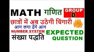 Pipe and Cisterns Problems Tricks in Hindi || pipe and
