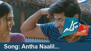 Antha Naalil | PATTAM POLE | Latest Malayalam Movie Video Song | Dulquer Salmaan| M Jayachandran