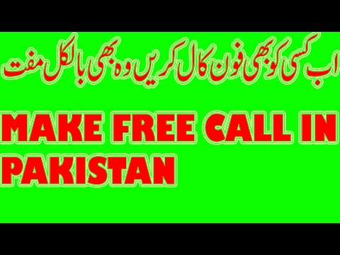 How to Make free calls Pc to Mobile in Urdu/Hindi 2017