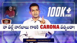 Kushi Kushiga | Stand Up Comedy By Sudheer | Naga Babu Konidela Orginals | Infinitum Media