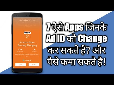 7 Apps To change Ad Code | Make Money With App | AdMob