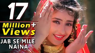 Jab Se Mile Naina   4K Video Song   Manisha Koirala   First Love Letter