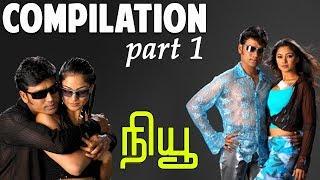 New | Tamil Movie | Compilation Part 1 | S.J.Surya | Simran | Manivannan | Devayani | Nassar