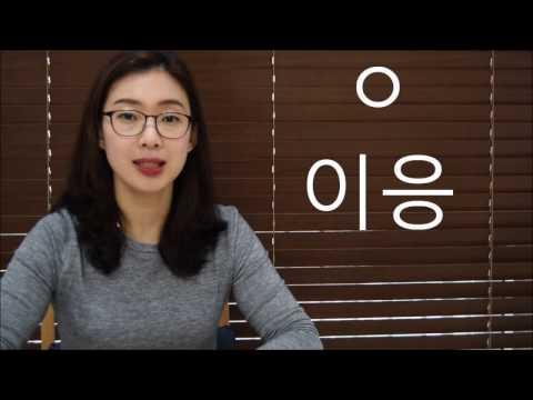 # Korean alphabet Real sound 01 : Korean alphabet pronunciation