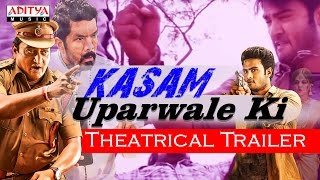 Kasam Uparwale Ki Theatrical Trailer (Bhale Manchi Roju) Hindi Dubbed Movie    SudheerBabu, Wamiqa