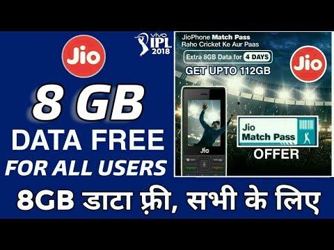 Jio 112GB Data Free : Jio 8GB Internet Free | Jio Match Pass Offer | Free Jio Data |  V Talk
