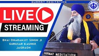 🔴 Live 15 Nov. 2020 | Bhai Dharamjit Singh Ji