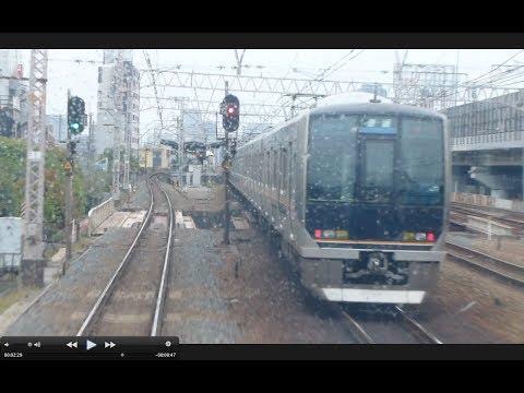 Japan Trains: Kobe line, Kobe-Osaka cab view, 20Apr14