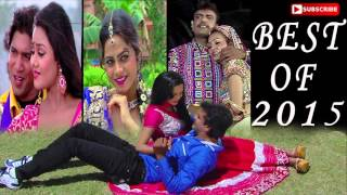 Nonstop Best Of 2015 Gujarati Songs | Vikram Thakor, Rakesh Barot, Mamta Soni | Gujarati Movie Songs