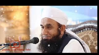 Molana Tariq Jameel Latest Bayan | Where Is ALLAH | اللّہ کہان ہے | Very Emotional Bayan 😰