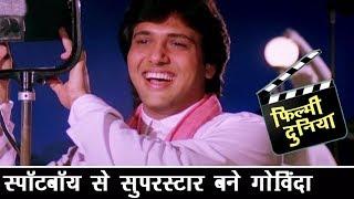 मामूली स्पॉटबॉय से सुपरस्टार बने गोविंदा - Best Scene - Govinda - Swarg Movie