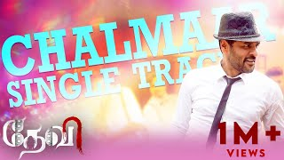 Chalmaar - Devi | Official Lyric Video | Prabhudeva, Tamannaah, Amy Jackson | Sajid-Wajid | Vijay