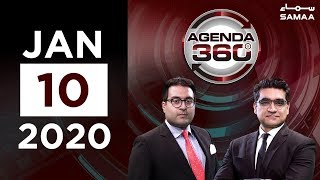 Army Act Amendment Bill 2020 | Agenda 360 | SAMAA TV | 10 January 2020