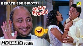 Berate Ese Bipotti   Comedy Scene   Abelay Garam Bhat   Lama