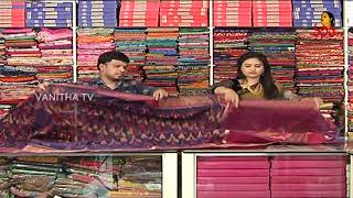 Beautiful Ikat Seico Style Saree | Hello Ladies | New Arrivals | Vanitha TV