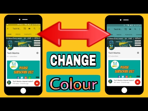 How to change colour of mobile YouTube channel? [ Hindi ]