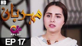 Meherbaan - Episode 17   A Plus ᴴᴰ Drama   Affan Waheed, Nimrah khan, Asad Malik