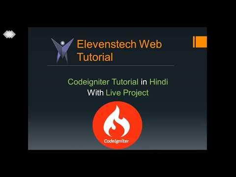 Codeigniter Tutorial in Hindi - Active InActive user status (Part-20)