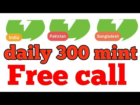 Daily 300 mint free call /Indiakhan7