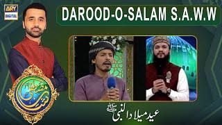 Shan E Mustafa (S.A.W.W) - Darood-o-Salam S.A.W.W  - 30th Oct 2020