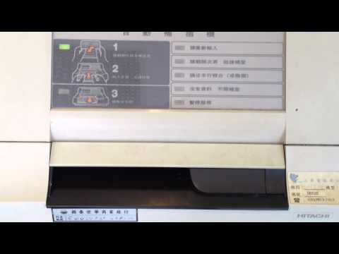 Printing bank book in Taiwanese Bank