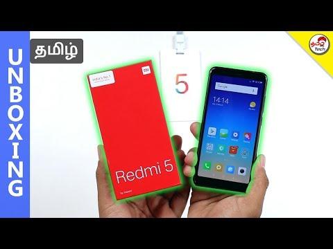 Redmi 5 Unboxing & Camera Samples | Tamil Tech