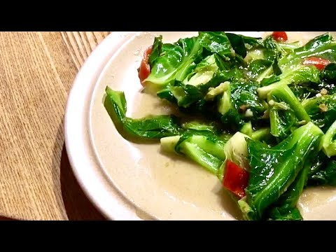 Baby Kai Lan (Chinese Broccoli) with Salted Fish and Lime     CHINESE FOOD