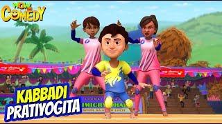 Chacha Bhatija Cartoon in Hindi | Kabbadi Pratiyogita | Ep 59 | New Cartoons | Wow Kidz Comedy